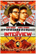 The-Interview-affiche