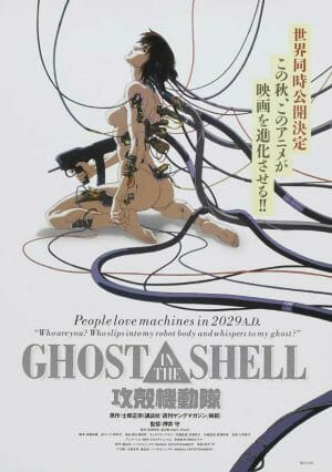 fantasia_ghostintheshell