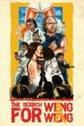 The-Search-for-Weng-Weng-poster