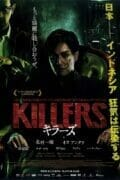 killers-affiche