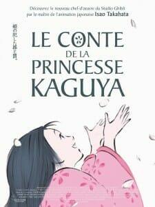 Kaguya-affiche
