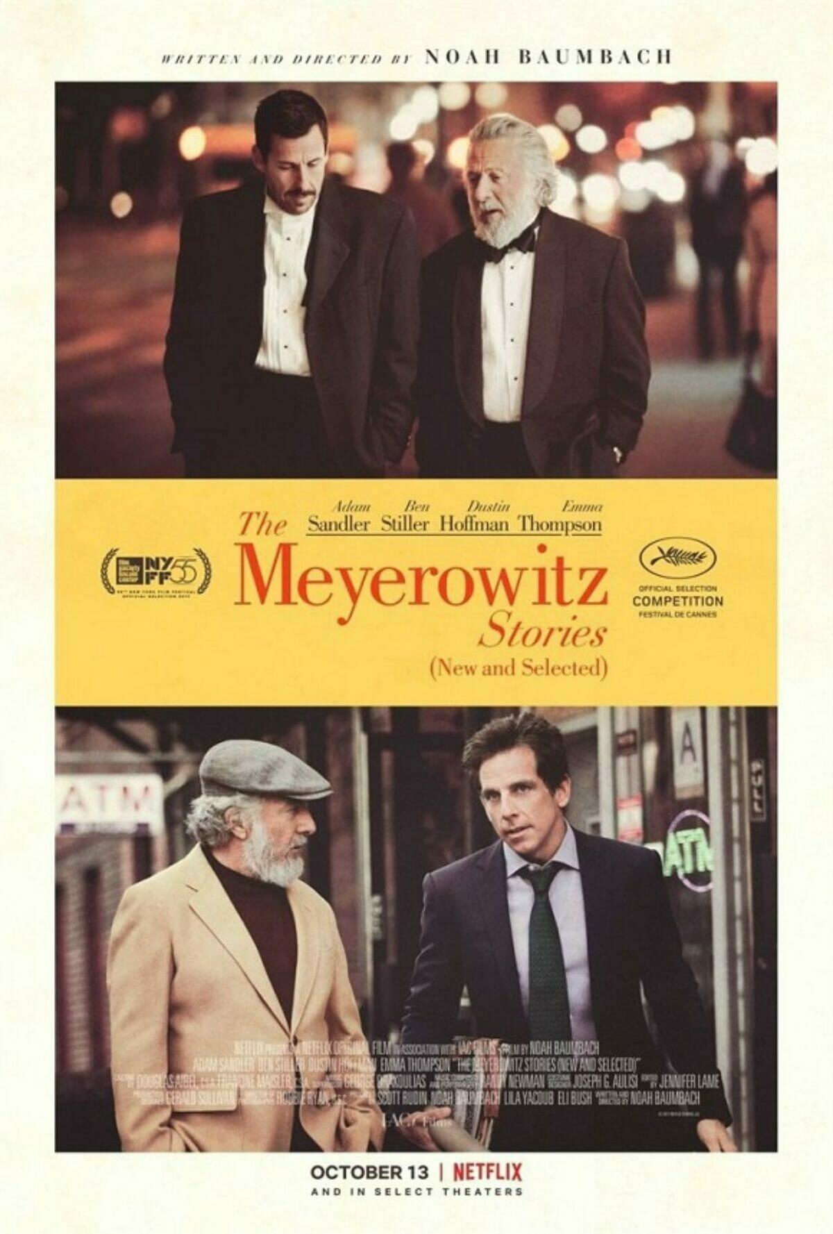 The-Meyerowitz-Stories-poster