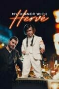 My-Dinner-with-Hervé-poster