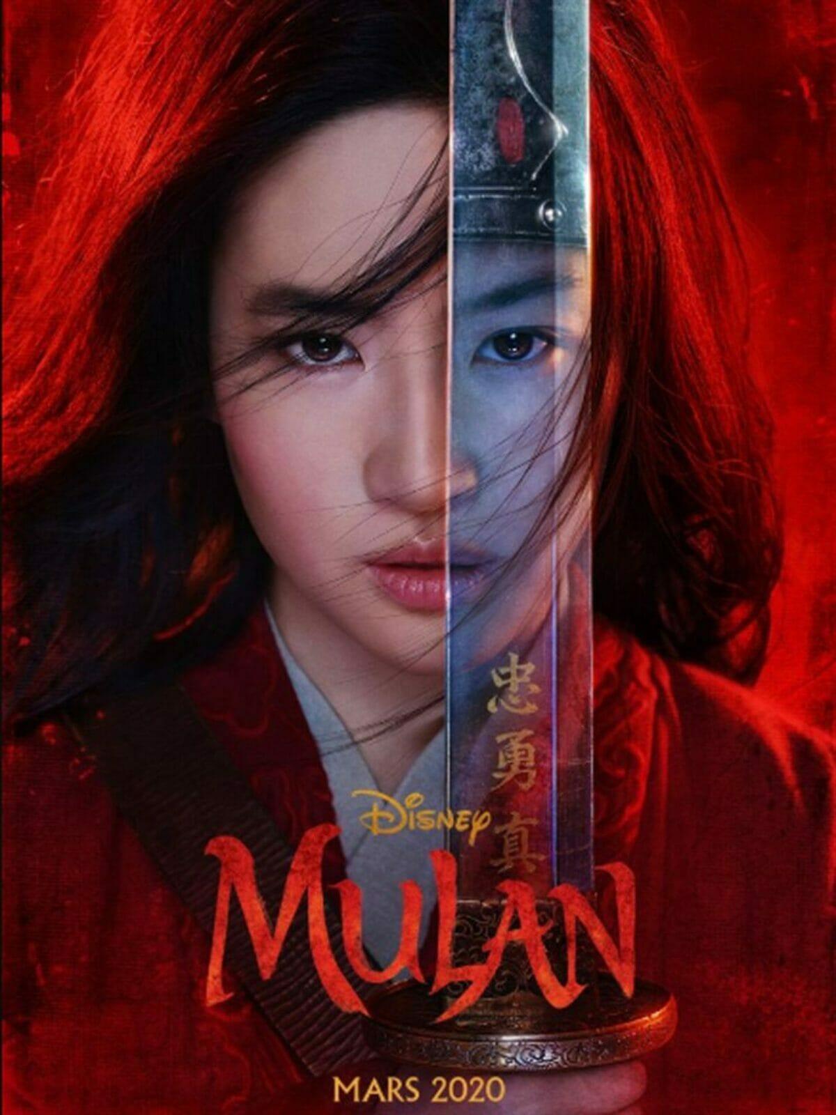 Mulan-poster-teaser