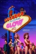 Glow-s3-poster