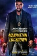 Manhattan-lockdown-poster